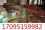 欢迎访问##亳州S31603耐热钢##实业集团