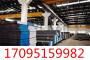 進口316l不銹鋼板擠壓、光圓、御圓鋼