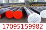 42crmo大圓鋼現貨常備、御圓鋼