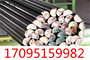 上海S960QL高強板##河北衡水延伸率##御圓鋼