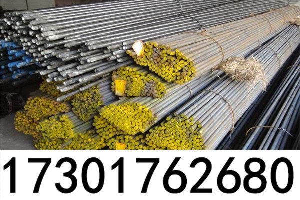 歡迎訪問##1.4000不銹鋼規格多樣##實業集團