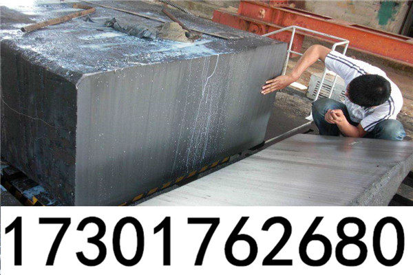 欢迎访问##5456铝排实体仓库##实业集团