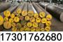 今日報價:x45nicrmo4不銹鋼鍛圓軋圓@化學元素:淵資