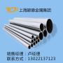 Q345A是什么钢材?价格多少?【头条】