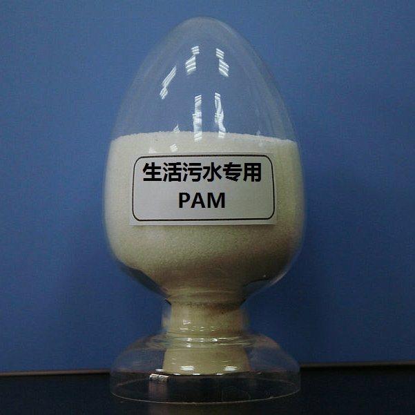 泥漿分離聚丙烯酰胺啟東市制造商_