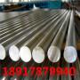 今時報價:42CrMoA鋼板冷拉鋼、切割:現貨捷迅淵