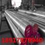 今時報價:11SMnPb30易切鋼方棒,、冷拉鋼:現貨捷迅淵
