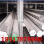 今時報價:q345b板材時效、方棒,:現貨捷迅淵