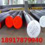 今時報價:S34779板材拋光棒、壓光棒:現貨捷迅淵