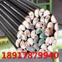 31nicr14圆钢交期快、热轧圆、热轧棒渊广