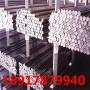 今時報價:0cr26ni5mo2不銹鋼卷板鍛方、鍛環:現貨捷迅淵
