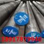 今時報價:N08811高溫耐蝕合金方棒,、壓光棒:現貨捷迅淵