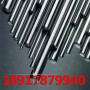 今時報價:B460NQR耐候鋼鋼錠、光圓:現貨捷迅淵