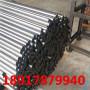 今時報價:40crmo合金結構鋼帶材、剝皮鋼:現貨捷迅淵