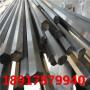 高速钢w18交期快、三角棒、钢板渊广