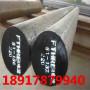 7Mn15C价格优惠、圆钢、锻方渊广