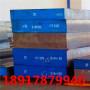 今時報價:0Cr17Ni7Al不銹鋼方棒,、鍛壓:現貨捷迅淵