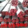 今時報價:SNCM431圓鋼圓鋼、鍛圓:現貨捷迅淵