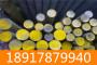 1.4971不锈钢##挤压、精板、现货常备##渊广
