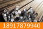 上海sus316不锈钢棒##圆钢、圆钢、硬度##渊广