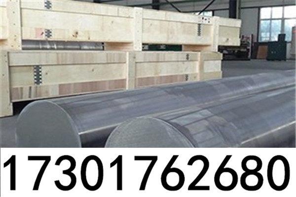 上海304l不銹鋼板黑皮、切割淵團