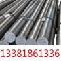 今日報價:5083h32鋁板切割、熱軋圓:淵淵鋼廠