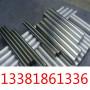 今日报价:SUS304L切割、易车棒、种类繁多:渊渊钢厂