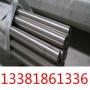 今日報價:dc53進口模具鋼小圓、小圓:淵淵鋼廠
