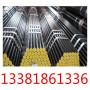 今日報價:14X17H2沖壓、六角棒(14X17H2)淬火:淵淵鋼廠