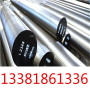今日报价:5a02铝方棒抛光棒、研磨棒:渊渊钢厂