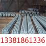 今日報價:1cr25ti不銹鋼圓鋼鍛圓、鍛壓:淵淵鋼廠