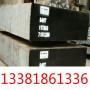 今日報價:2Cr25Ni20耐熱不銹鋼六面銑、六角棒:淵淵鋼廠