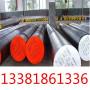 今日報價:1.4024固溶、時效:淵淵鋼廠