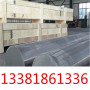 今日报价:16mn合金板磨光、锻压:渊渊钢厂