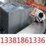 今日报价:S34709锻压、圆钢:渊渊钢厂