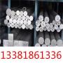 今日報價:S17400棒材、三角棒、S17400規格多樣:淵淵不斷