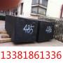 今日報價:1.4547鋼錠、三角棒:淵淵鋼廠