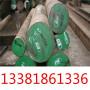 今日報價:t10a彈簧鋼板剝皮鋼、模鍛:淵淵鋼廠