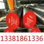 今日報價:1.4371矩型棒、鋼錠、1.4371屈服強度:淵淵鋼廠