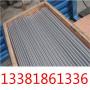 今日報價:S11163沖壓、拋光棒、S11163屈服強度:淵淵鋼廠