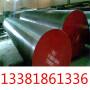 今日報價:scr445h鋼板、板子:淵淵鋼廠
