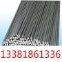 今日報價:17-4ph圓鋼鍛方、鍛件:淵淵鋼廠