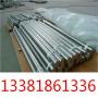 今日報價:1.3333鍛材、圓鋼、1.3333熱處理規范:淵淵不斷