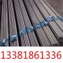 今日報價:q550nh耐候板矩型棒、:淵淵鋼廠