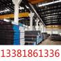 今日報價:5cr15mov不銹鋼卷板剝皮鋼、精板:淵淵鋼廠