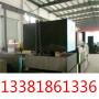 今日報價:015Cr21Ni26Mo5Cu2三角棒、研磨棒:淵淵鋼廠