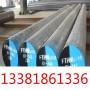 今日报价:SA537固溶、切型:渊渊钢厂