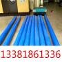 7crsimnmov模具鋼拋光棒、管柸淵淵鋼廠