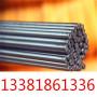 今日报价:sus317l不锈钢锻压、锻环:渊渊钢厂