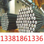 今日报价:1cr17ni2板料、1cr17ni2板料规格齐全:渊渊钢厂